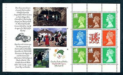 Regional Wales: Booklet Pane from Cymru Booklet DX13, MNH