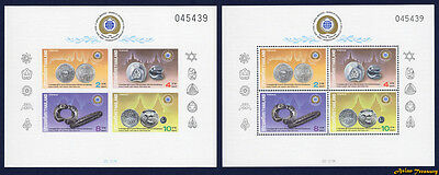 1991 THAILAND IMF WORLD BANK STAMP SOUVENIR SHEET S#1409a PAIR PERF & IMPERF