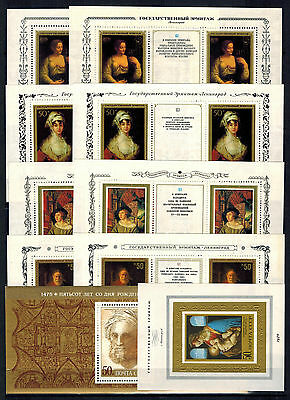 10 S/S about Art, MNH, VF, Soviet Union, 1970/80s