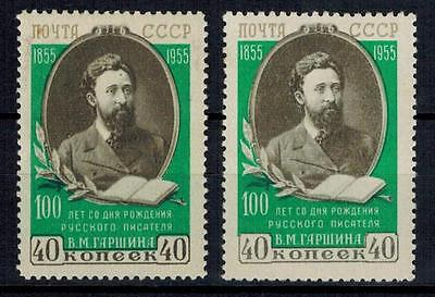 2 stamps with different perforations of Writer Garshin, MNH, VF, Russia, 1955
