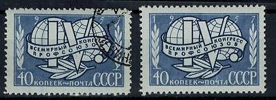 2 Stamps with different perforations, Trade Union, used/MNH, VF, Russia, 1957