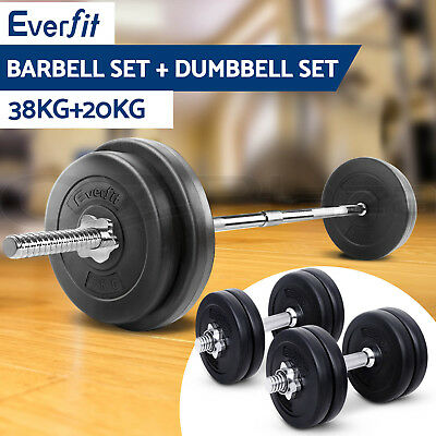 58KG Dumbbell Barbell Weights Set Plates Gym Home Bench Press Fitness Exercise