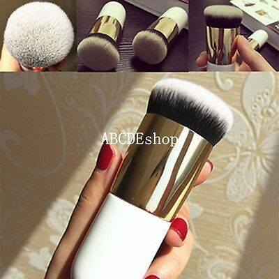 Pro Flat Foundation Face Blush Kabuki Powder Contour Makeup Brush Cosmetic Tool