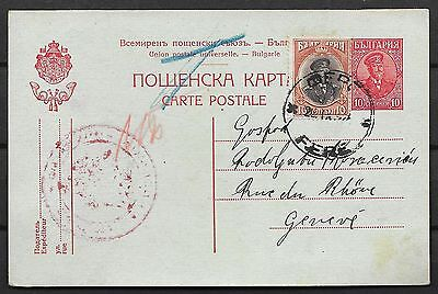 Bulgaria covers 1926 uprated PC to Geneve