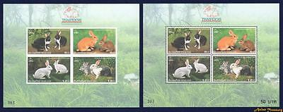 1997 THAILAND THAIPEX'99 RABBIT STAMP SOUVENIR SHEET S#1887a MNH PAIR MATCH #