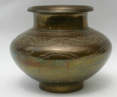 Antique Heavy Middle Eastern Islamic Persian Bronze Vase. 4.5 inches high.