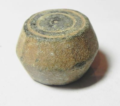 Zurqieh -Aa1975- Ummayyad Bronze Weight (Waznah)  7 - 8Th Cent. A.d - 2 Uqiyyah