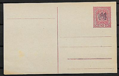 Austria covers 10Heller Local Overprinted PC not sent