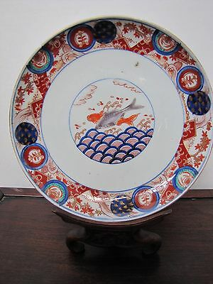 Antique Japanese Porcelain Late 19th / Early 20th Century Koi Fish Plate