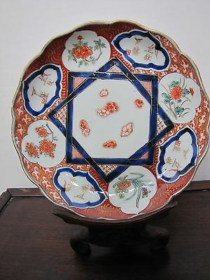 Antique Chinese Antique Porcelain Plate.
