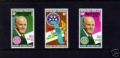 Togo - 1974 - Rotary - Convention - Ovpt - Mint Set!