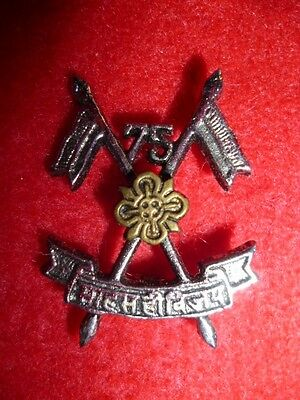 75th Armoured Regiment Cap Badge - Indian Army