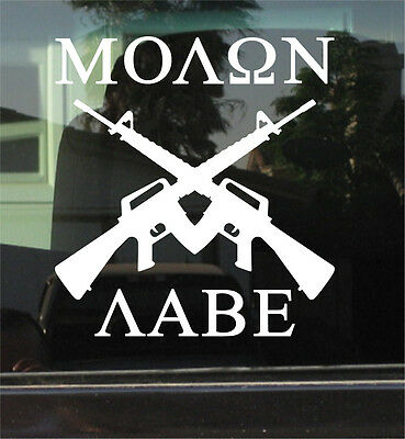 "MOAON AABE (Molon labe) COME & TAKE THEM  8"" DIE CUT VINYL DECAL/STICKER"