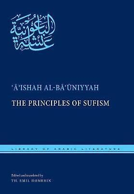 Selections on the Roots of Stations: On the Science of Sufism by Bauniyyah AIsha