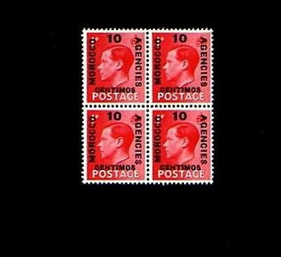 Morocco - 1936 - King Edward Viii - Gr Britain Ovpt - # 79 - Mint - Mnh - Block!