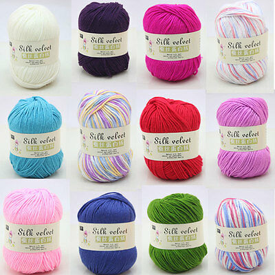 50g / Ball Baby Wool Silk Protein Baby Yarn, Yarn Cotton Baby Wool Hand-Knitted