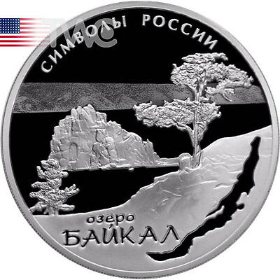 Russia 2015 3 rubles Baikal Symbols of Russia 1oz Proof Silver Coin