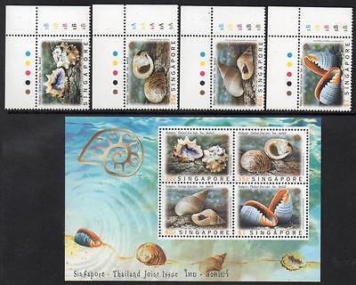 SINGAPORE MNH 1997 Thiland Joint Issue Stamps and minisheet