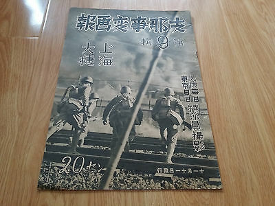 WWII China Japan war Magazine-Nov 1937-No 9 of 101 issue-Shanghai special issue