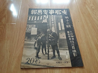 WWII China Japan war Magazine-Jan 1938-No 16 of 101 issue