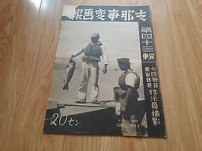 WWII China Japan war Magazine-Oct 1938-No 43 of 101 issue