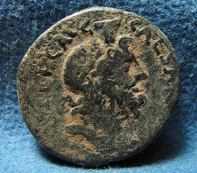 Ancient JUDAEA, Caesaraea Maritima. Hadrian. AD 117-138. Æ 24mm. judea City coin