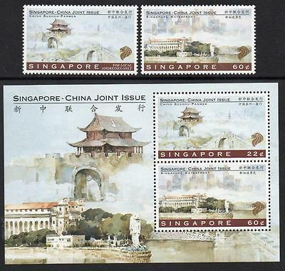 SINGAPORE MNH 1996 LANDMARKS JOINT ISSUE Stamps and minisheet