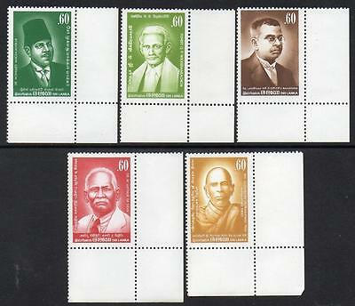 Sri Lanka Mnh 1984 National Heros Stamps