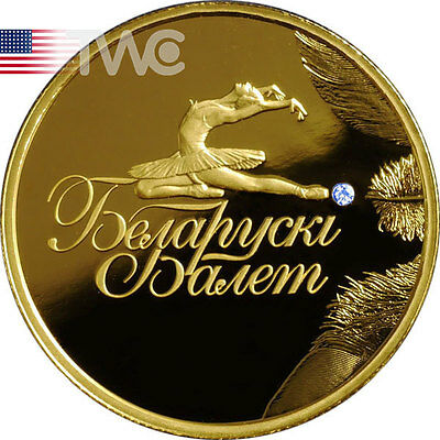 Belarus 2013 50 rubles Belarusian Ballet 2013 Proof Gold Coin with Diamond