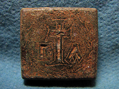 BYZANTINE.5-7 centuries AD. Æ 1 Ounce / Uncia scale weigh, with Christian CROSS.
