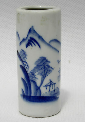 Antique Vintage Blue & White Chinese Brush Pot Signed MADE IN CHINA & CHARACTERS