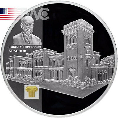 Russia 2015 25 rubles The Livadia Palace by N.P.Krasnov 5oz Proof Silver Coin