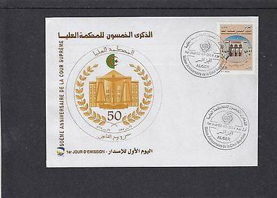 Algeria 2014 Supreme Court of Justice  First Day Cover FDC