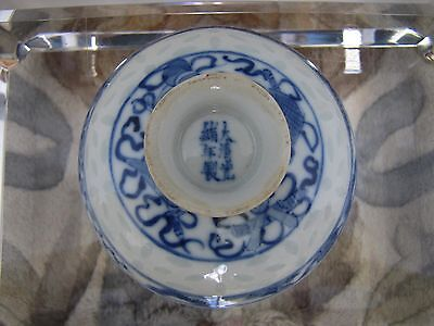 Antique Chinese Guangxu (Kuang Hsu) 1875-1908 Porcelain Dish / Teacup Lid