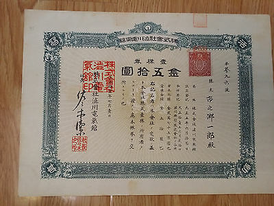 Old Japan stock--electric-1922