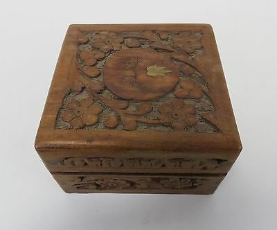 Highlands Floral Patterned Brown Small Wooden Box With Inlaid Brass