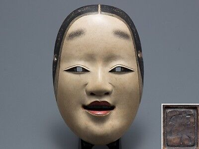 Exceptional Japanese signed  Noh Mask depicting  Manbi character  F46