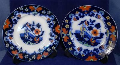 "2 x Flow Blue Royal Staffordshire Pottery 8"" Plates in the 'Pekin' Pattern"