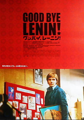 Good Bye, Lenin Daniel Burhl Katrin Sab JP '04 original movie poster16-21