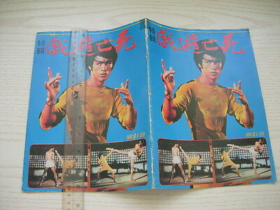 Game of Death - 70's Bruce Lee Chinese Pressbook/Special Issue Hong Kong RARE