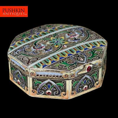 ANTIQUE 20thC RUSSIAN 11 ARTEL SOLID SILVER & ENAMEL SNUFF BOX c.1910