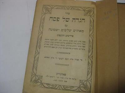 1907 PODGORZE PRINTING ! PASSOVER HAGGADAH with 238 commentaries Antique rare