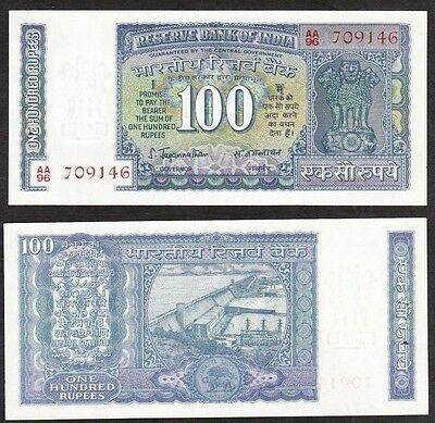 India - N.D. 100 Rupee. P.63. Sig 78. Staple holes. UNC.