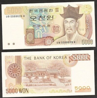 South Korea - ND (1983) 5,000 Won. P.48. UNC.