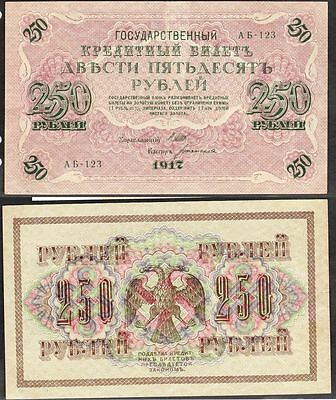 Russia - 1917 250 Ruble. P.36. Soviet Issue. EF/gEF.
