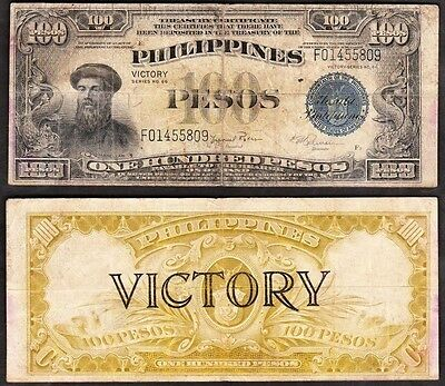 Philippines - ND 1944 100 Peso. P.100b. Victory series. F.