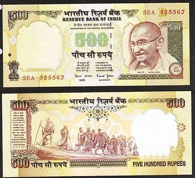 India - ND 2000-2 500 Rupee. P.93c. Letter B. Sig 88. UNC.