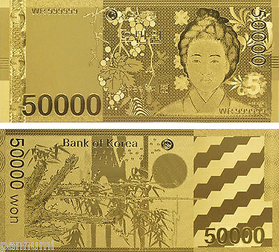 KOREA 50.000 Won 24k Gold Plated Banknote with *COA* NEW (n73g)