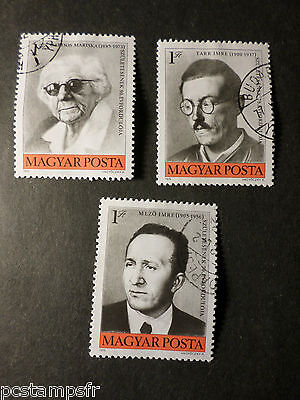 HONGRIE HUNGARY, LOT 3 timbres THEME CELEBRITY, oblitérés, VF used STAMPS