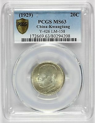 1929 China Kwangtung 20 Cents Silver Coin - Y# 426 - LM-158 - PCGS MS 63